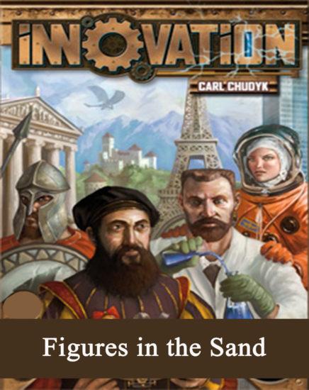 Инновация 3