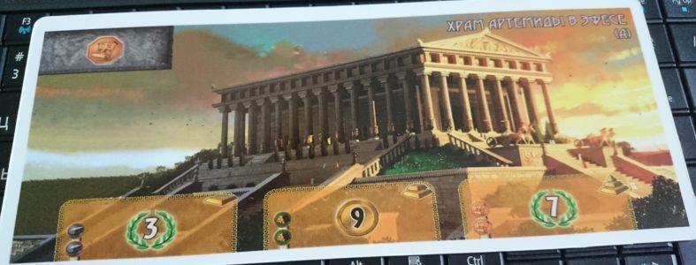 планшетка Храма