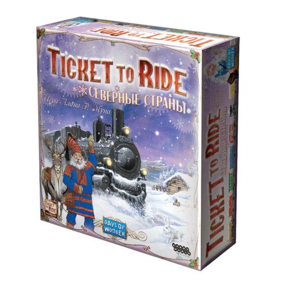 Билет на поезд Северные страны 1