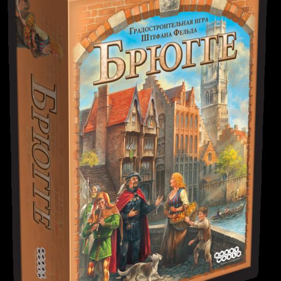 Bruges_3D_опт