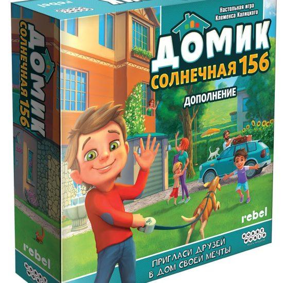 Домик_солнечная 156_3D_опт