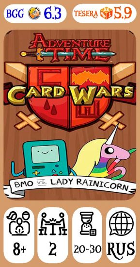 Card Wars Adventure Time BMO vs. Rainicorn