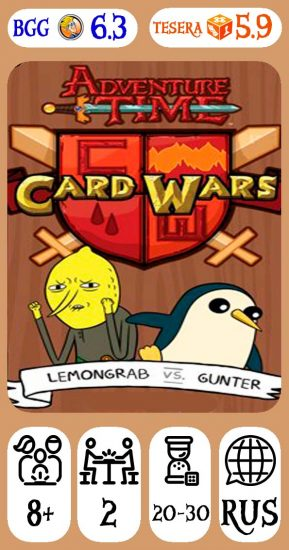 Card Wars Adventure Time Lemongrab vs. Gunter