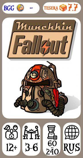 Munchkin Fallout