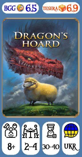 Dragon`s Hoard