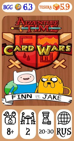 Card Wars Adventure Time Finn vs. Jake