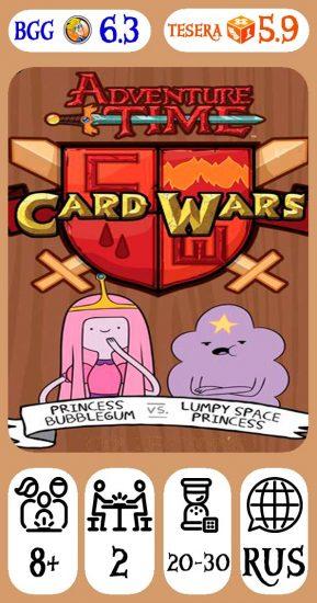Card Wars Adventure Time Princess Bubblegum vs. Lumpy Space Princess
