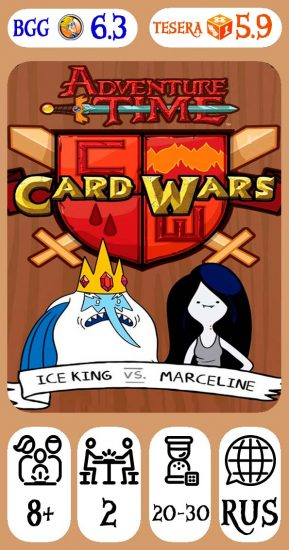 Card Wars Adventure Time Ice King vs. Marceline
