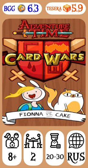 Card Wars Adventure Time Fionna vs. Cake