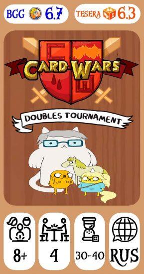 Card Wars Adventure Time Doubles Tournamet